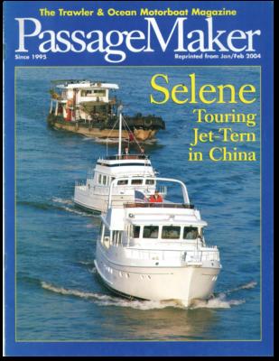 PassageMaker Feb 2004